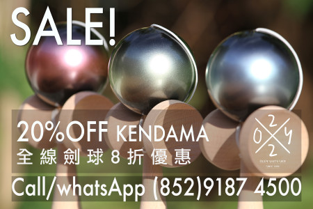 Kendama_SALE
